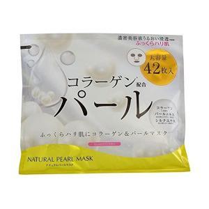 ナチュラルパールマスク 42枚 ジャパンギャルズの商品画像
