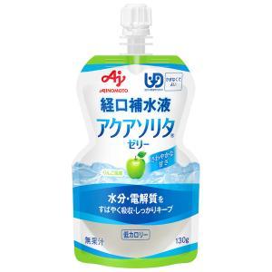 アクアソリタ ゼリー(130g×30個入)りんご風味