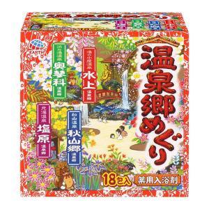 特徴  秘湯の雰囲気と湯けむり気分をご家庭で!!    日本で有名な四季折々の温泉郷。湯上がり後は、...