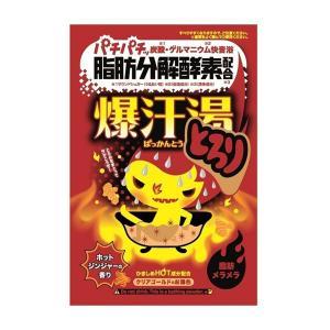 爆汗湯 ゲルマニウム快音浴 とろり ホットジンジャーの香り(入浴剤)