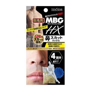 テンスター MBG HX 鼻スカットワックス 20g くすりの勉強堂