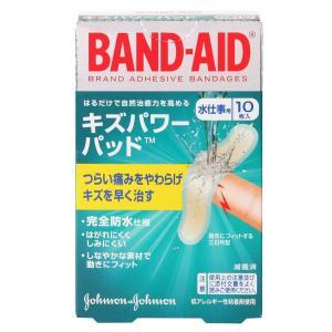 特徴  「バンドエイド キズパワーパッド 水仕事用 10枚」は、つらい痛みをやわらげ、キズを早く治す...