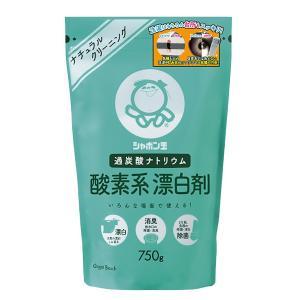 無添加 シャボン玉 酸素系漂白剤 750g