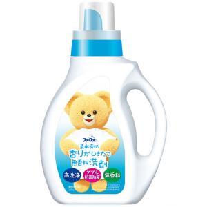 ファーファ 液体洗剤 香りひきたつ無香料 本体(1.0kg)