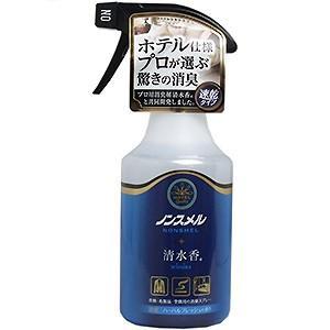 ノンスメル 清水香 ハーバルフレッシュの香り 本体(300mL)