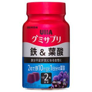 UHA味覚糖 グミサプリ 鉄&葉酸 30日分 60粒