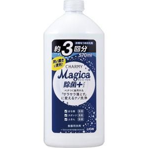 CHARMY Magica(チャーミーマジカ) 除菌+ つめかえ用 570mL