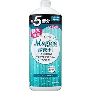 CHARMY Magica(チャーミーマジカ) 速乾+ クリアミントの香り 詰替(950mL)