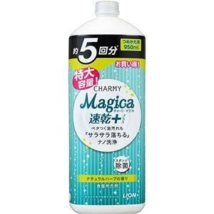 CHARMY Magica(チャーミーマジカ) 速乾+ ナチュラルハーブの香り 詰替(950mL)