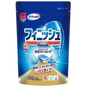 フィニッシュ パワーキューブ 30個 (食器洗い機用洗剤)