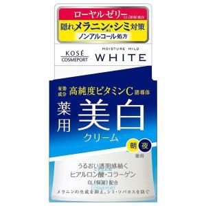 モイスチュアマイルド ホワイト クリーム b 55g