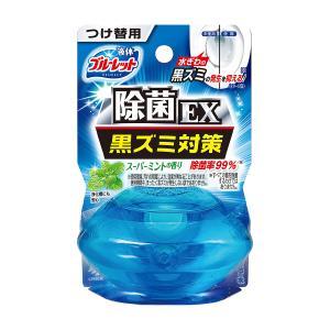 液体ブルーレットおくだけ除菌EX スーパーミ...の関連商品10