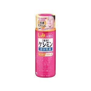 小林製薬 密封乳液 130ml