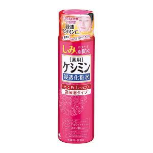 小林製薬 ケシミン 浸透化粧水【とてもしっとり】 160ml 医薬部外品