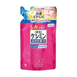 小林製薬 薬用化粧水 ケシミン液 しっとり  つめ替用 140ml