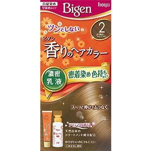 ビゲン香りのヘアカラー乳液 2(より明るいライトブラウン)