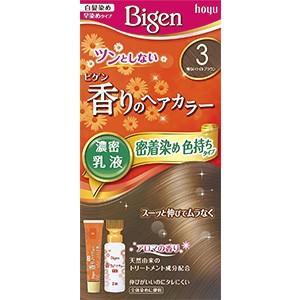 ビゲン香りのヘアカラー乳液 3(明るいライトブラウン)