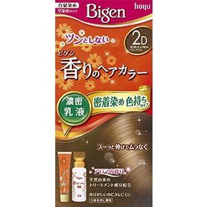 ビゲン香りのヘアカラー乳液 (カラー:2D 落ち着いたより明るいライトブラウン)