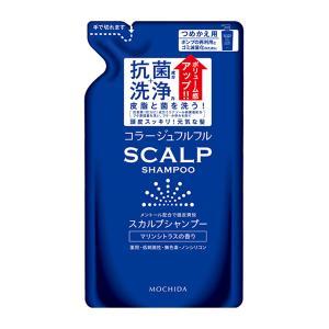 コラージュフルフルスカルプシャンプーF マリンシトラスの香り 詰替え用 260ml 医薬部外品