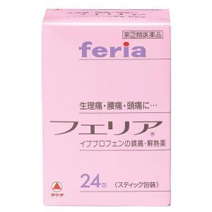 特徴: ・フェリアは、痛み・発熱の原因となるプロスタグランジンができるのを抑え、痛み・発熱にすぐれた...
