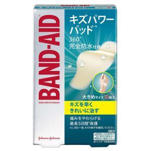 特徴  「バンドエイド キズパワーパッド 大きめサイズ  12枚」は、キズを早く治すハイドロコロイド...