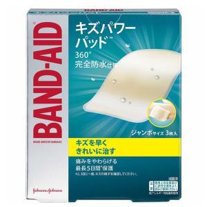 特徴  「バンドエイド キズパワーパッド ジャンボ保護用  3枚入」は、防水・防菌のしなやかな素材で...