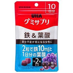 UHA味覚糖 グミサプリ 鉄&葉酸 10日分 20粒 メール便送料無料