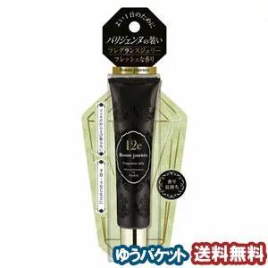 ボン・ジュルネ フレグランスジェリー12e フレッシュな香り 23g メール便送料無料|benkyoudou