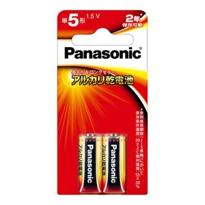 規格  ●品番:LR1XJ/2B  ●タイプ:アルカリ乾電池  ●形状:単5形  ●電圧:1.5V ...