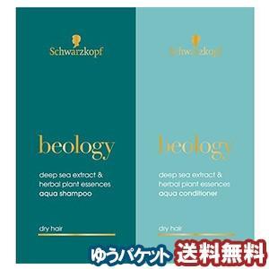 特徴:  ●日本人の髪のために、厳選された天然由来成分と世界で認められた技術で開発。  ●髪や頭皮を...