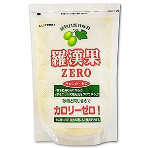 羅漢果 ZERO (1kg)