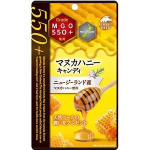 マヌカハニーキャンディMGO550+ 10粒...
