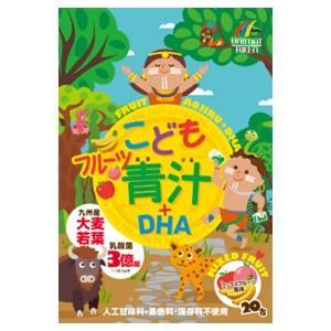 特徴: ●九州産の大麦若葉にDHAと乳酸菌を配合したミックスフルーツ味の青汁です。  ●お子様をはじ...