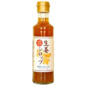 商品特徴  国産の生姜とレモンペーストに三温糖と黒糖を使い、ピリッとした辛さとコクのあるすっきりした...