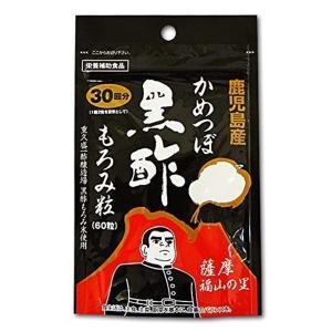 鹿児島産かめつぼ黒酢もろみ粒 60粒|benkyoudou