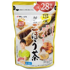 あじかん 大容量 国産焙煎ごぼう茶(ティーバッグ) 28g(1g×28包) メール便送料無料