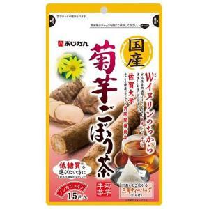あじかん 国産菊芋ごぼう茶 1g×15包 メール便送料無料