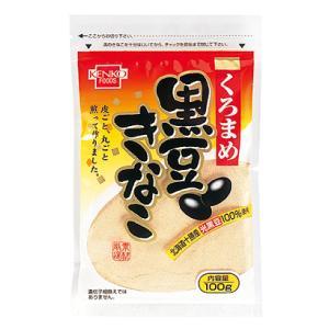 健康フーズ 北海道産光黒豆使用 黒豆きな粉 (100g) ゆ...