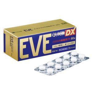 【第(2)類医薬品】 イブクイック頭痛薬DX 60錠 ※セルフメディケーション税制対象商品