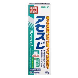 【第3類医薬品】 アセスL 160g×5個セット あすつく対応