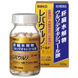 【第3類医薬品】 レバウルソゴールド 140錠 ×3個セット あすつく対応|benkyoudou