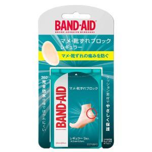 BAND-AID マメ・靴ずれブロック レギュラー