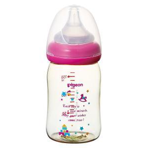 ピジョン 母乳実感 哺乳びん プラスチック製 トイボックス柄 160ml