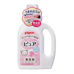 ピジョン 赤ちゃんの洗たく用洗剤 ピュア(800ml)