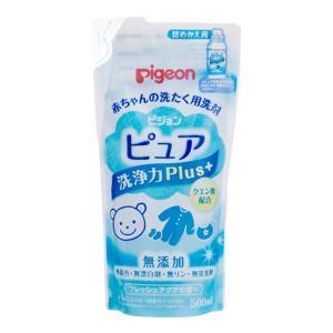 ピジョン 赤ちゃんの洗たく用洗剤 ピュア 洗浄力プラス 詰めかえ用(500ml)