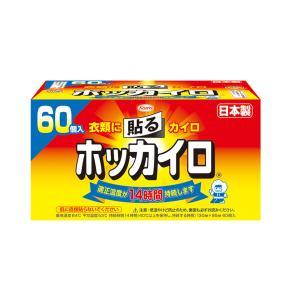 ホッカイロ 貼る レギュラー(60コ入)