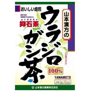 山本漢方 ウラジロガシ茶100% 5g×20包の関連商品4