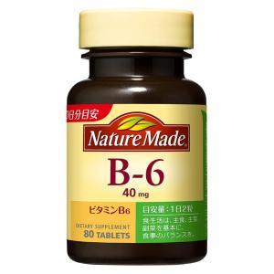 ビタミンB6は、B1、B2、B12、ナイアシン、パントテン酸、葉酸などのビタミンB群の仲間で、毎日の...