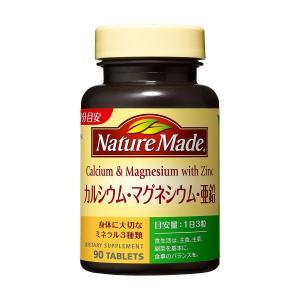 ネイチャーメイド カルシウム・マグネシウム・亜鉛 (90粒入/30日分)