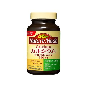 ネイチャーメイド カルシウム+ビタミンD ファミリーサイズ (200粒入/100日分)